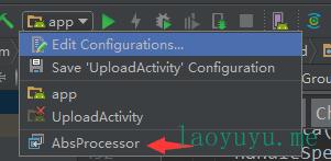 AbstractProcessor debug__6.png